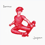 Suntrace: Japan EP