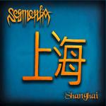 Segmentia: Shanghai