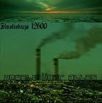 Kuoliokuja 12600: Umwelt Über Alles