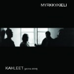 Myrkkykieli