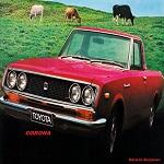 Darwin Sorjonen: Toyota Corona