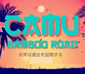 Camu: Bamboo Road