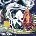 Kimaira