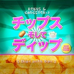 Rebus & Gangster-J: Chips With Dips