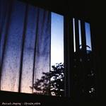 Ruissalo Amping: Hyvään yöhön