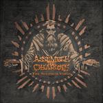 Assemble the Chariots: The Sulphur Voids