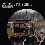 Concrete Swine: Siberia Jam 74