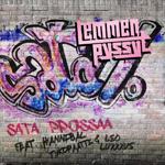 Lemmenpyssyt: Sata prossaa (feat. Hannibal, Tykopaatti & Leo Luxxxus)