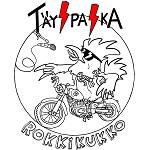 Täyspaska: Rokkikukko EP